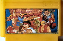 Street Fighter II [empty]